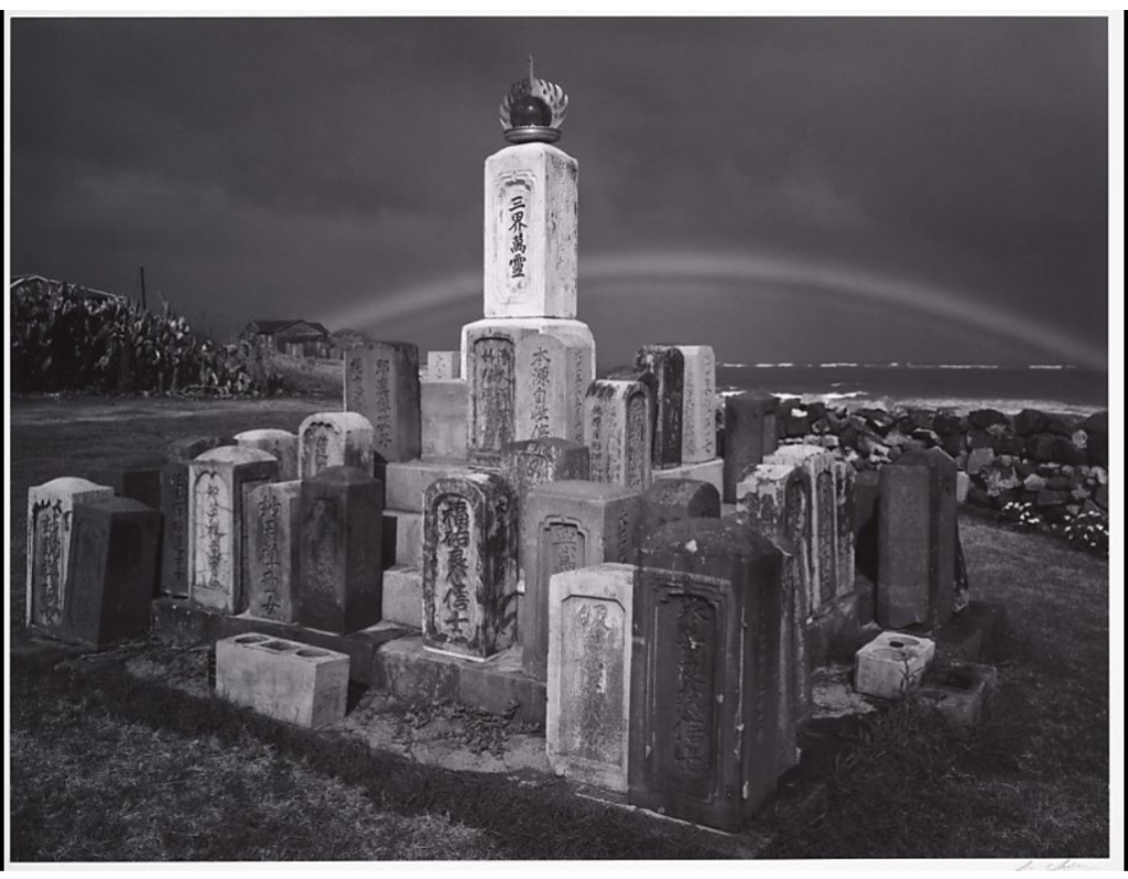 Ansel Adams, Buddhist Grave Markers and Rainbow, Paia, Maui, Hawaii